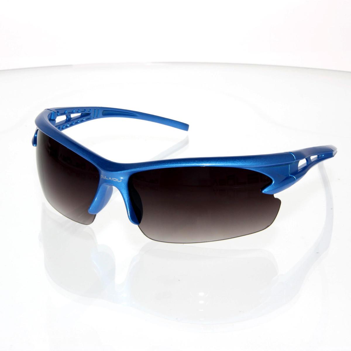 Sluneční brýle Cyklo modré