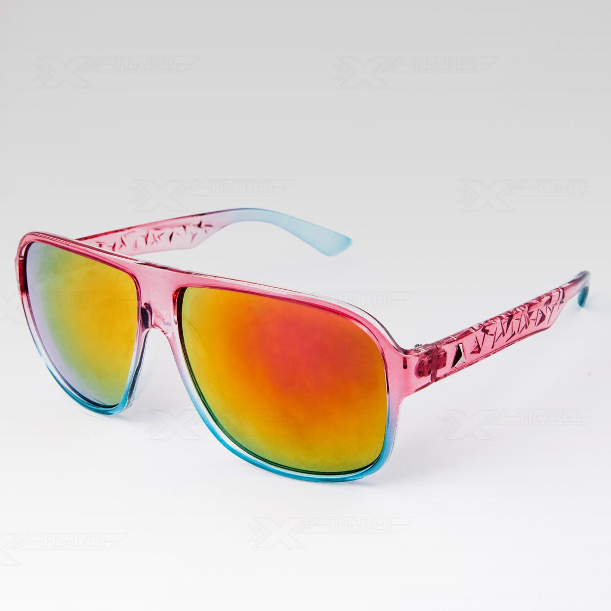 Sluneční brýle Jet růžové