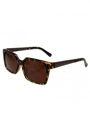 Sluneční brýle Conradie